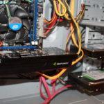 datora apkope stacionāamajam datoram